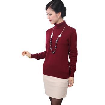 巴音孟克 内蒙古高领打底毛衣修身纯色羊毛毛衫