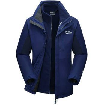 埃尔蒙特ALPINTMOUNTAIN男女情侣款户外三合一可拆分两件套保暖登山冲锋衣