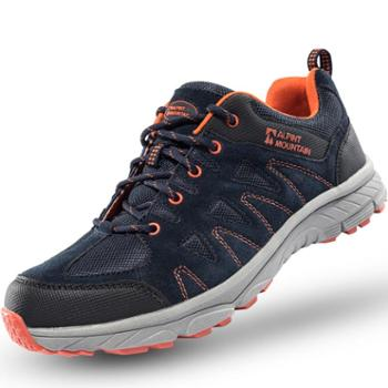 埃尔蒙特ALPINTMOUNTAIN男女款运动户外登山徒步越野跑步鞋