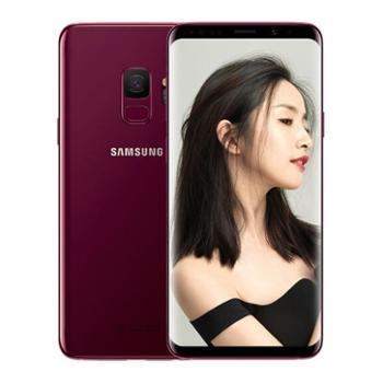 【众智通讯】三星GalaxyS9(SM-G9600)移动联通电信4G手机双卡双待