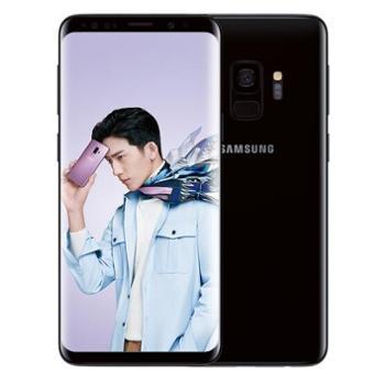 【众智通讯】三星GalaxyS9+(SM-G9650)移动联通电信4G双卡双待