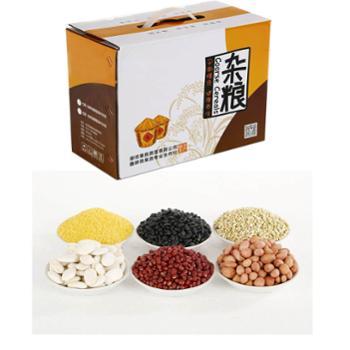 中冀惠民 杂粮礼盒C款 六个品种 2700 纯天然 真空包装