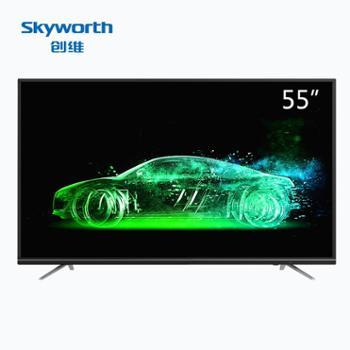 创维(Skyworth)55英寸人工智能丰富教育资源HDR4K超高清智能网络液晶电视机