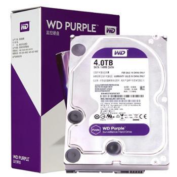 西部数据(WD)监控硬盘紫盘4TBSATA6Gb/s64M