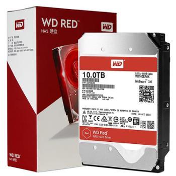 西部数据(WD)网络存储(NAS)硬盘红盘10TBSATA6Gb/s256M
