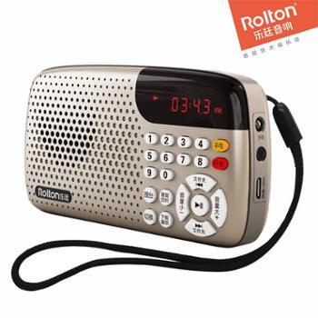 Rolton/乐廷W105收音机老年老人迷你小音响插卡小音箱新款便携式播放器随身听mp3可充电儿童音乐听戏评书尊贵版
