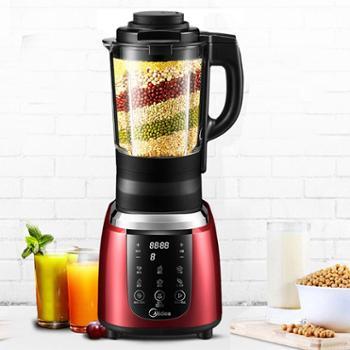 美的(Midea) 家用果汁机榨汁机婴儿辅食机破壁机智能加热破壁料理机
