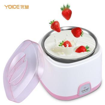 优益(Yoice)酸奶机 家用全自动不锈钢内胆 米酒机