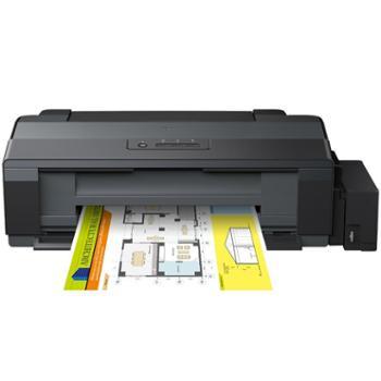 爱普生(EPSON)L1300墨仓式A3+高速图形设计专用照片打印机图形设计专用打印机CAD图纸专打