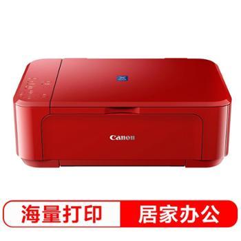 佳能(Canon)家庭打印照片打印红色多功能照片一体机无线USB移动APP打印