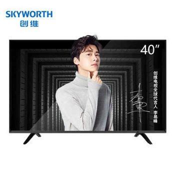 创维电视机X6系列智能电视液晶智能电视网络平板液晶电视网络电视外彩电外置wifi家用电视机32英40英寸43英寸