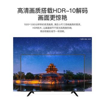 创维coocaa/酷开40K5C电视机40英寸智能网络WIFI液晶平板彩电32