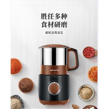 Joyoung/九阳磨粉机商用家用超细五谷杂粮干磨打粉机中药材粉碎机小型研磨