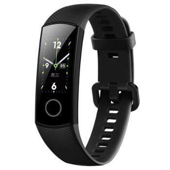 荣耀手环4 NFC版标准版 智能运动 AMOLED彩屏触控 50米防水游泳 心率检测 科学睡眠 NFC支付