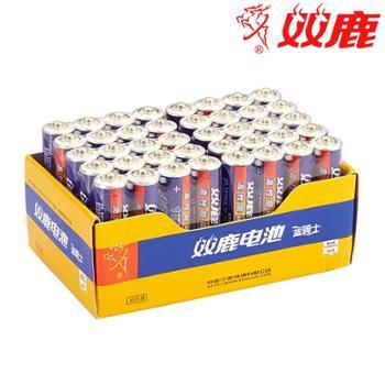 双鹿碳性电池5号电池40节五号电池儿童玩具遥控器钟表用可换7号AA电池1.5V原装一次性普通干电池挂钟电视