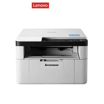 联想M7206黑白激光打印机复印一体机家用小型三合一
