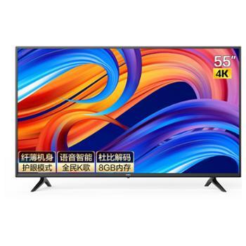 康佳/Konka4K高清纤薄AI智能WIFE液晶平板电视机55G3U
