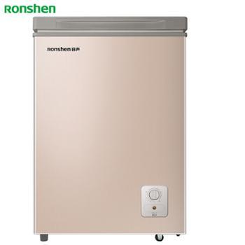 容声/Ronshen彩晶冰柜家用小型迷你单温母婴母乳卧式冰箱BD/BC-100MG/A