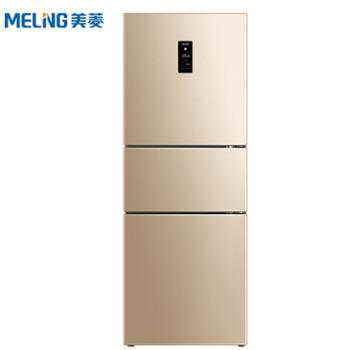 美菱/MeiLing智能双变频风冷无霜电冰箱小型BCD-271WP3CX