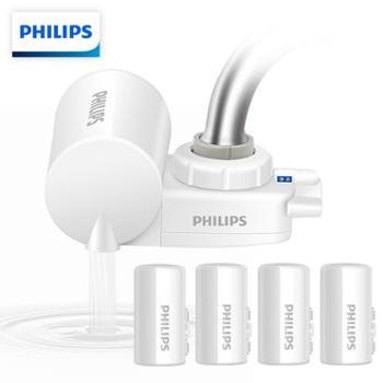 飞利浦/Philips家用水龙头过滤器水龙头净水器WP3828