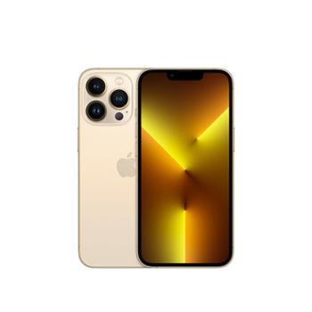 AppleiPhone13Pro(A2639)128GB支持移动联通电信5G双卡双待手机