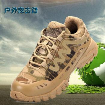户外低帮军靴男特种兵作战靴丛林迷彩战术鞋沙漠靴登山鞋越野跑鞋