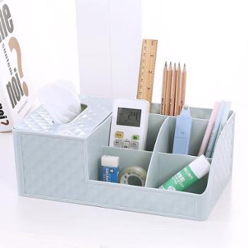 (生活用品)塑料化妆品收纳盒办公桌收纳置物架纸巾盒简约家用杂物桌面收纳