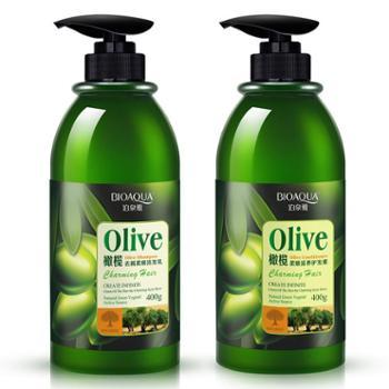 泊泉雅橄榄洗发水护发素洗护组合400ml+400ml