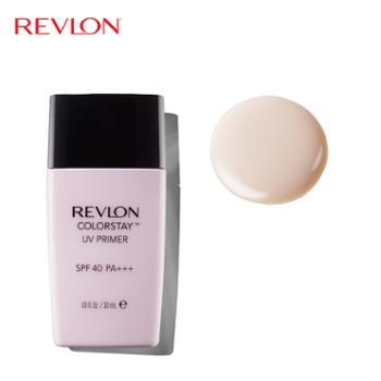 Revlon/露华浓防晒隔离霜SPF40PA+++30ml
