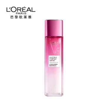 欧莱雅/L'OREAL清润葡萄籽强韧修护膜力水130ml