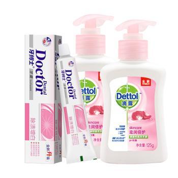 滴露抑菌洗手液特惠装(洗手液2瓶+牙膏1条)