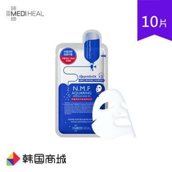 美迪惠尔 N.M.F. 水润保湿面膜 EX G10片 韩国商城 韩国商品 美容个护 面部护理 面膜