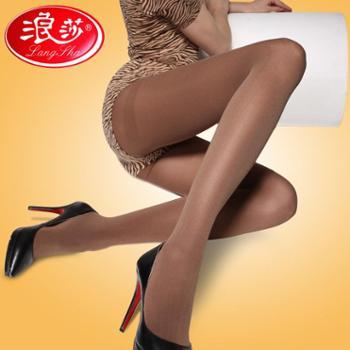 【3双装】浪莎120D双面加档特大宽体柔软高弹提臀美腿打底丝袜