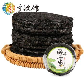 海洋谷紫菜干货50g*2包