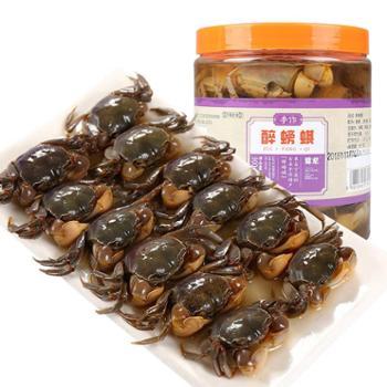 莫龙醉螃蜞900g宁波海鲜特产