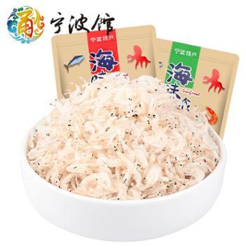 海洋谷熟虾皮淡干虾米250g
