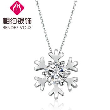 相约银饰925银雪花套链银链子女款银项链礼物