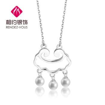 相约银饰925银项链如意锁银链子女款银项链珍珠项链坠送女友礼物项链+坠