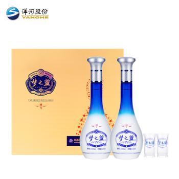 洋河蓝色经典梦之蓝M1礼盒52度500mL×2瓶