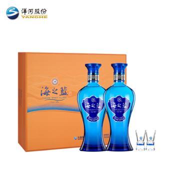 洋河蓝色经典海之蓝礼盒装42度480mL*2