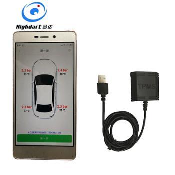 手机蓝牙APP胎压监测器外置