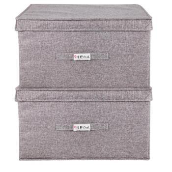 清野の木布艺收纳箱⑥号雅灰40L两个装麻质可折叠