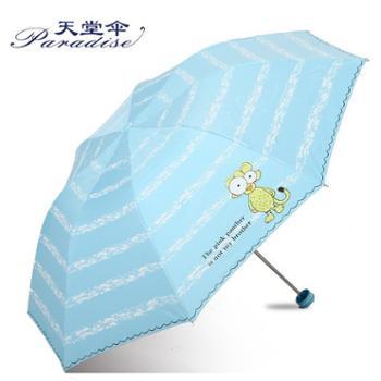 天堂儿童晴雨伞33410E童年恋曲黑胶遮阳伞