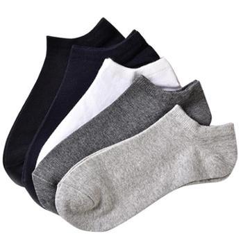 俞兆林5双装春夏男棉船袜均码