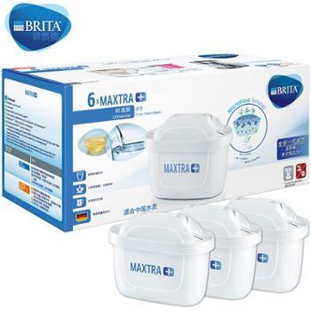 碧然德BRITA净水壶用多效Maxtra滤芯6支盒装