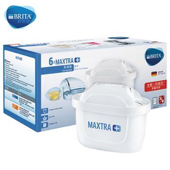 碧然德Brita多效Maxtra滤水壶滤芯6支盒装