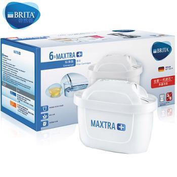 碧然德Brita多效Maxtra净水壶用滤芯6支装