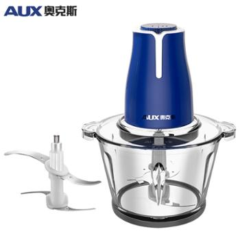 奥克斯/AUX家用厨房双档绞肉机料理机HX-J3038