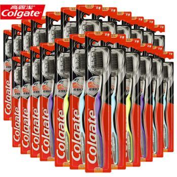 高露洁/COLGATE细软刷毛护龈炭牙刷24支