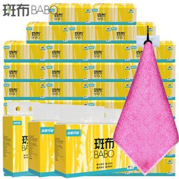 斑布BABO竹质本色面巾软抽纸18包十竹纤维巾1条
